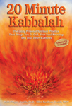 20 Minute Kabbalah Book