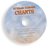 20 Minute Kabbalah Chants CD